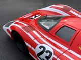 917 Children's Car - $