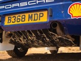 1985 Porsche 959 Paris-Dakar  - $
