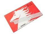 Ferrari 250 Europa and 375 America Brochure, English - $