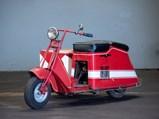 Cushman Ice Cream Trike  - $