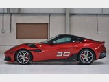 2011 Ferrari SP30  - $
