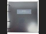 McLaren F1 Service Record & Warranty Manual, 1993 - $