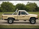 1986 Toyota 4×4 Pickup  - $