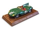 1956 Jaguar D-Type 1:11 Scale Model by Michele Conti, 1958 - $