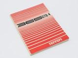 Ferrari 365 GTB/4 Owner's Manual Set with Folio - $