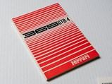Ferrari 365 GTB/4 Daytona Owner's Manual Set and Chassis Service Manual Abstract - $
