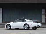 1992 Nissan 300ZX Twin Turbo  - $