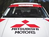 1990 Mitsubishi Galant VR-4 Group A  - $