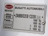1993 Bugatti EB 110 Super Sport Prototype  - $